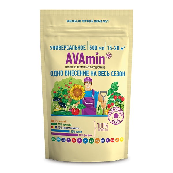 AVAmin универсальное - одно внесение на весь сезон